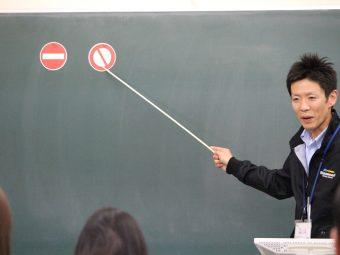 金町自動車教習所で学ぶ  第一段階 学科教習(02~04)
