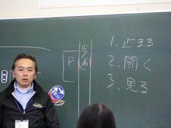 金町自動車教習所で学ぶ  第一段階 学科教習(05~07)