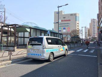 金町自動車教習所 くるり送迎バスの旅  ~綾瀬・亀有駅編~