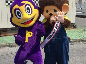 【イベント】金町教習所春の開放大作戦2017  ~ザキヤマ春のパンまつり~ PART4