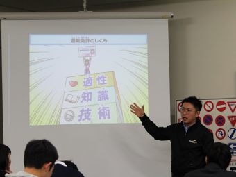 金町自動車教習所で学ぶ 第一段階 学科教習(08~10)