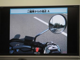 金町自動車教習所で学ぶ 第ニ段階 学科教習(11~14)
