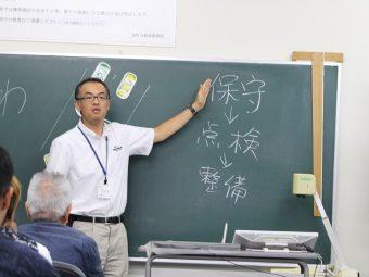金町自動車教習所で学ぶ 第ニ段階 学科教習(15~18)