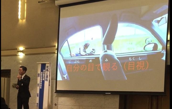 金町自動車教習所が第9回全国指定自動車教習所学科教習競技大会で優秀賞