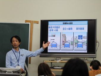 金町自動車教習所で学ぶ  第ニ段階 学科教習(19~23)