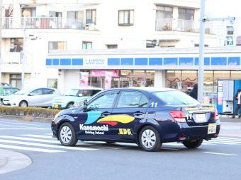 金町自動車教習所で学ぶ  第二段階 技能教習