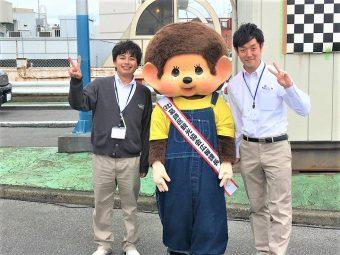 【イベント】金町教習所春の開放大作戦2018~もっとザキヤマ春のパンまつり~ PART3