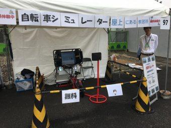 【金教トピックス】第7回 東京拘置所矯正展~「まち」とともに~