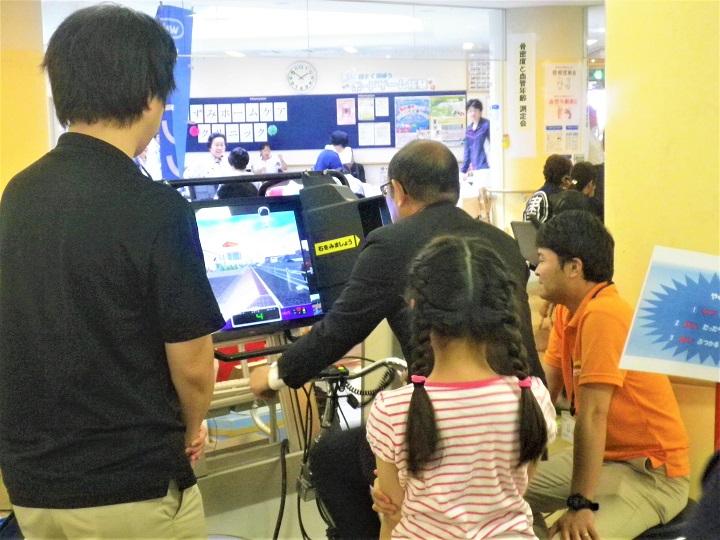 葛飾区にある金町自動車教習所のブログ「葛飾ロイヤルケアセンター」