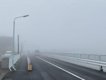 【金教トピックス】霧