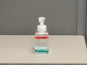 【重要】新型コロナウイルスへの対策について