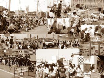 【イベント】金町教習所春の開放大作戦2020中止のお知らせ