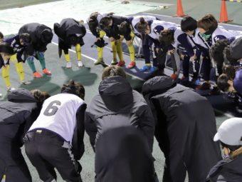 東京都1部リーグ順位決定戦 -準決勝-