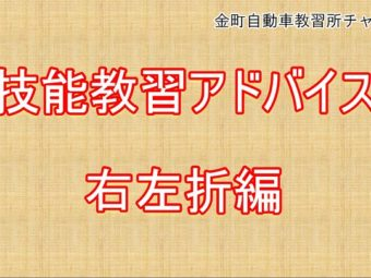 【金教Youtube】配信動画撮影日記201216