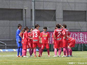 関東リーグ2部 -前期第2節-