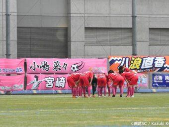 関東リーグ2部 -第5節ー