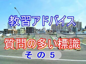 【金教Youtube】配信動画撮影日記211021