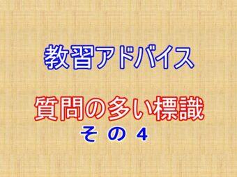 【金教Youtube】配信動画撮影日記211015