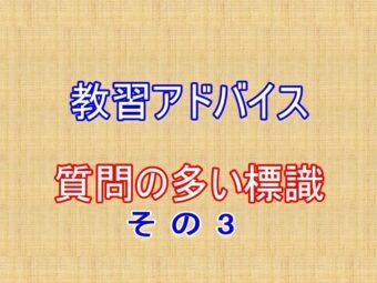 【金教Youtube】配信動画撮影日記211005