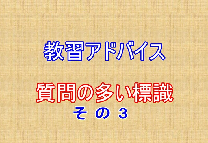 葛飾区にある金町自動車教習所YouTubeチャンネルのブログ