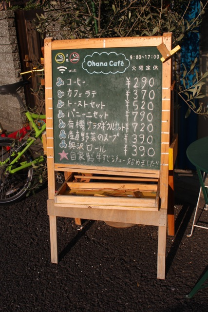 09_ohana_kanban
