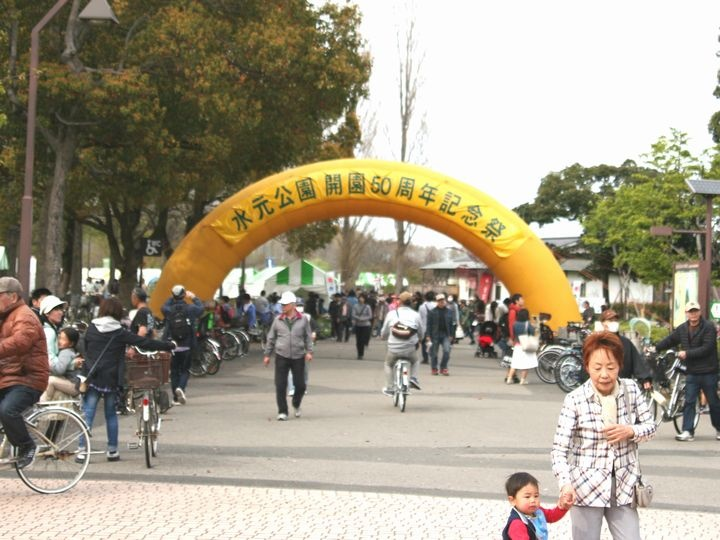 720uk_150417mizumoto_01