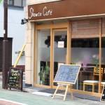 今日のご近所カフェ4   「Showsn café & Dining Bar 翔」
