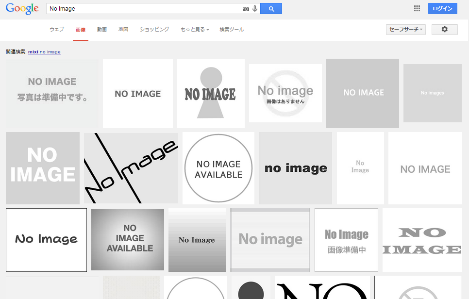 search-noimage