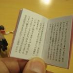 ウワサのワンフェス2015[夏]  葛飾からフィギュアを発信  【タカラトミーアーツ編】