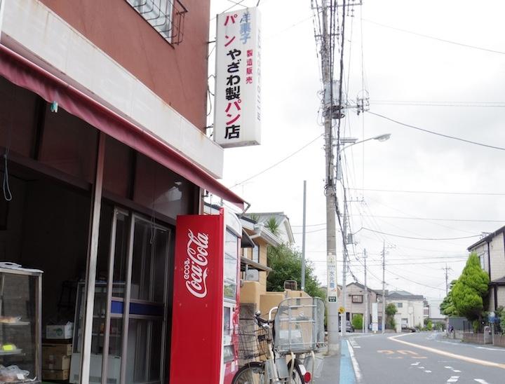 yazawa01-01