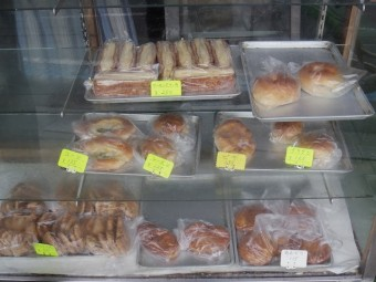 ウワサの「やざわ製パン」  ●●●入りメロンパンの秘密! その1