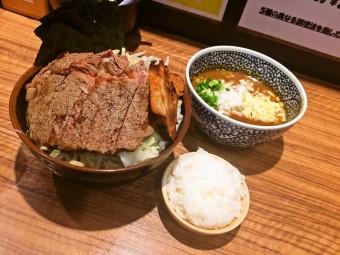 闘将‼漬麺男 [葛03]   ラーメン燈郎(とうろう)