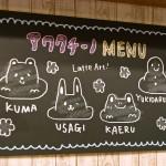 ウワサのふわふわ調理玩具  fromタカラトミーアーツ2015秋  【アワタチーノ編】
