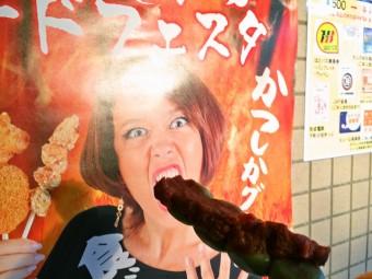 かつしかフードフェスタ2015  はじまる前に食べ尽せ【高砂・柴又エリア2】