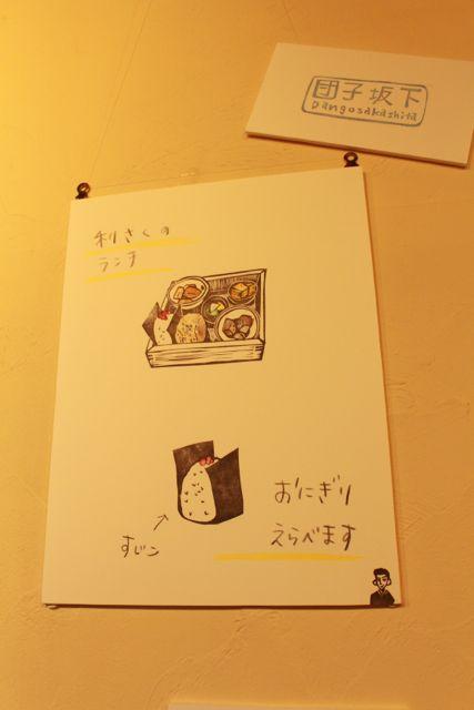 縺・o縺九▽・ソ繝溘ロ繧ュ繧ッ蛟句ア・09