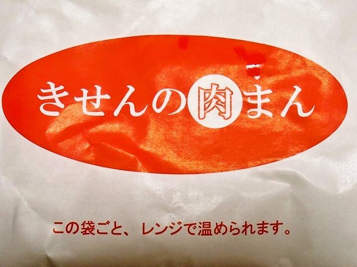 foodpic6490813