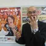 直前まとめ  青木区長もPR協力!  【かつしかフードフェスタ2015】