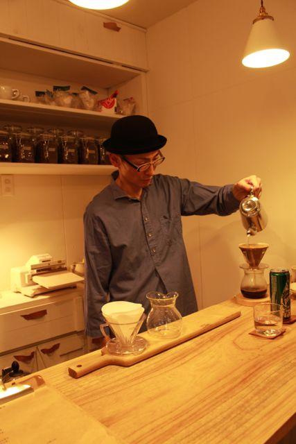 お手製珈琲豆屋 アオトコーヒー