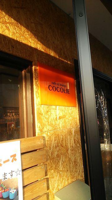 Cafe&lounge COCOLIE(ココリエ)
