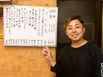 ウワサの葛飾人(4人目)  亀有どさん子の「どさ兄」こと「白石悟」さん