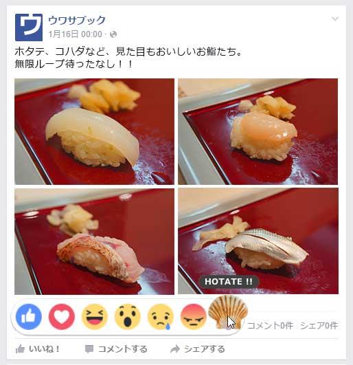 yuga_facebook_07