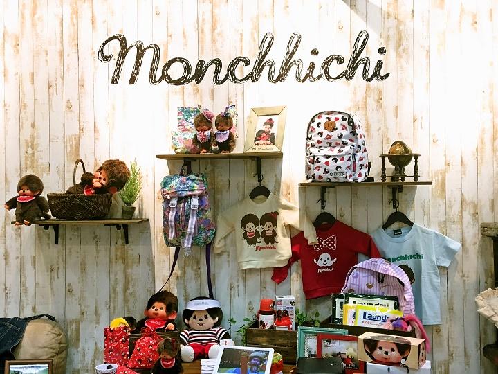 株式会社セキグチのモンチッチ