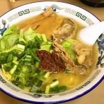 【限定】亀有どさん子   「白だし牛骨麺」食材にA5和牛脂