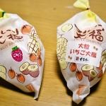 【葛飾苺大福列伝〜其の1】  亀有「するが」