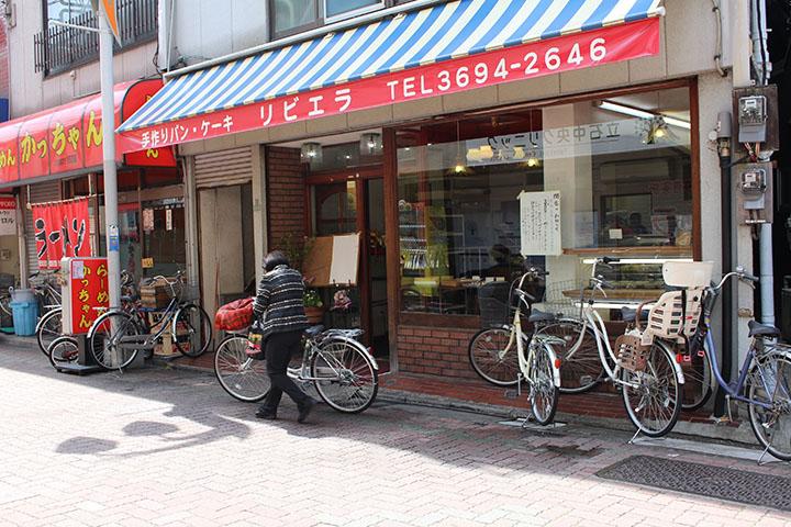 立石の区役所通り商店会にあった、手作りパン・ケーキ「リビエラ」