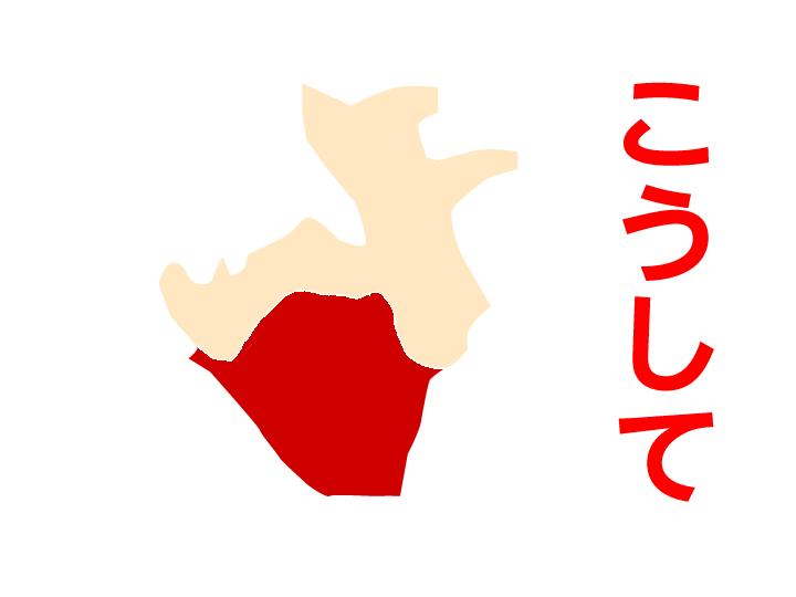 160401_uso_11