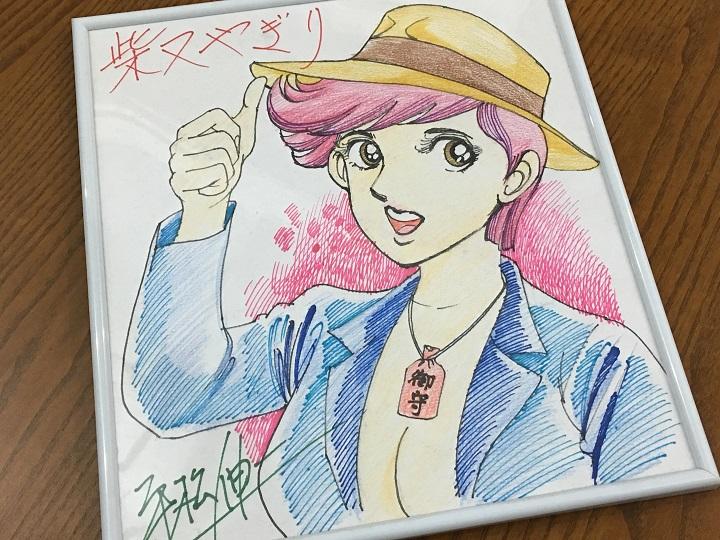 平松伸二先生の描く「柴又やぎり」