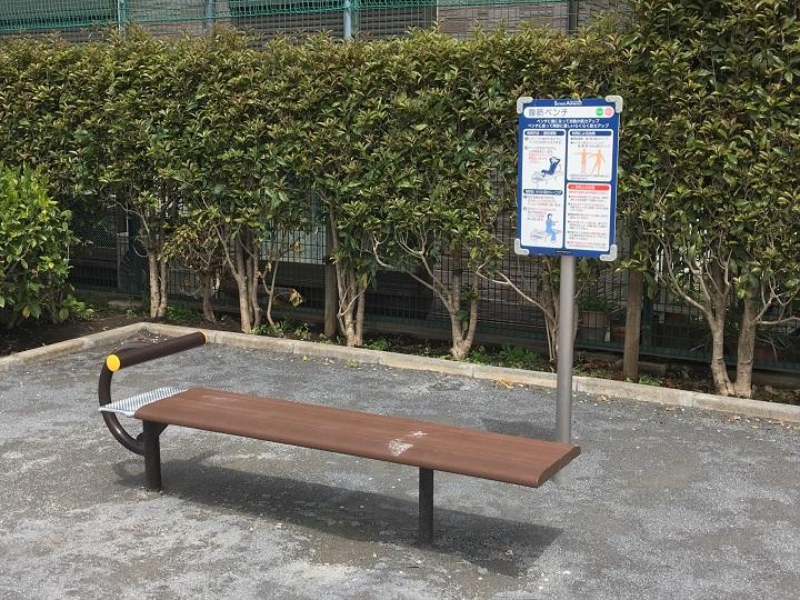 葛飾区内の公園施設「細田公園」