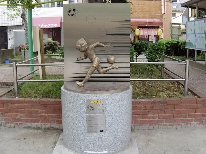 葛飾区内の公園施設「立石一丁目児童遊園」