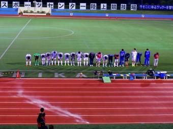 【南葛SC TOPチーム】  2016年シーズン第4戦レポート
